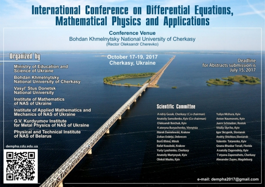 International Conference DEMPhA-2017